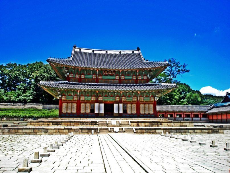Changdeokgung (Seúl, Corea del Sur)