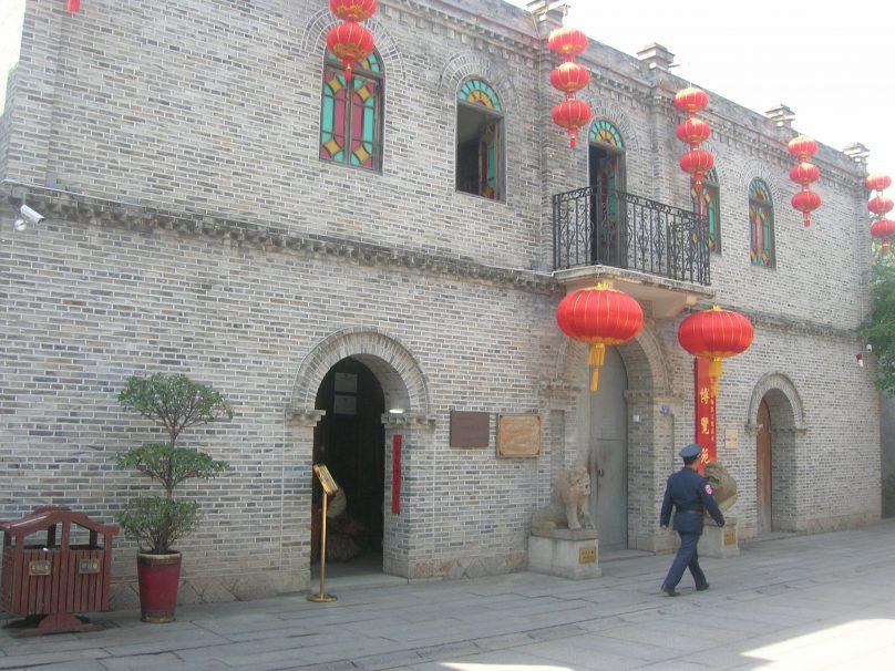 FuzhouJorge_03