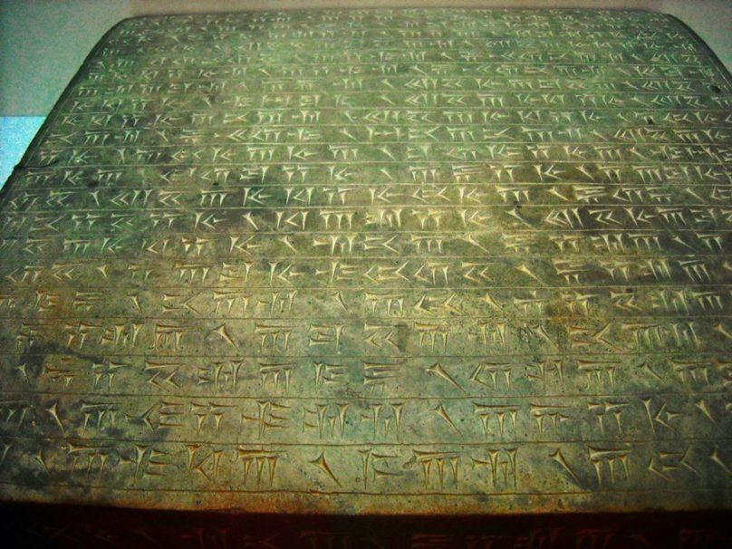 Persepolis_34