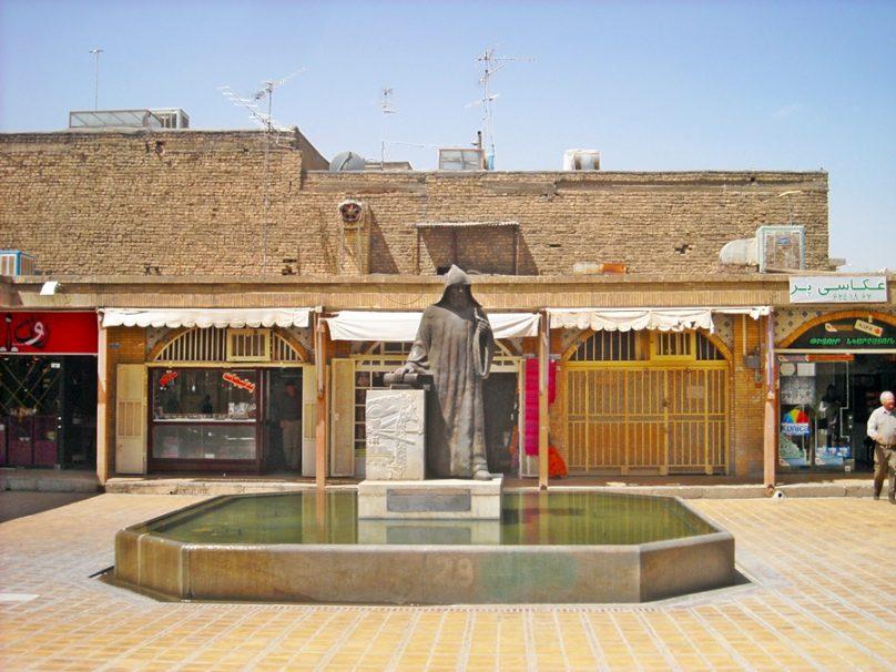 Isfahan_27