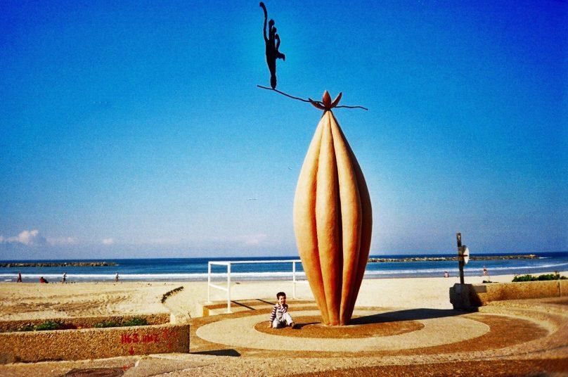 Tel Aviv (Distrito de Tel Aviv, Israel)