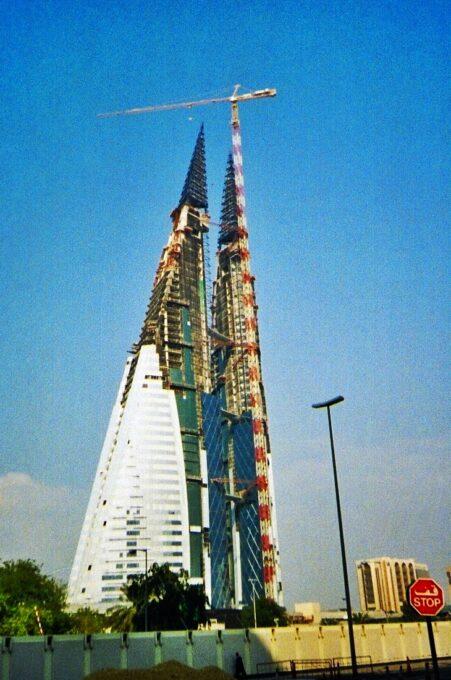 Bahrain WTC (Manama, Bahréin)