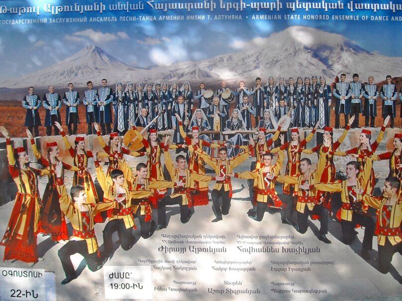 Yerevan_42