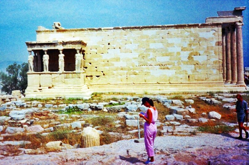 Erecteion (Atenas, Grecia)