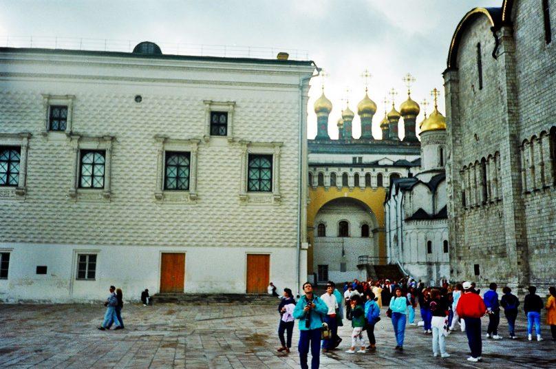 Centro histórico (Moscú, Rusia)
