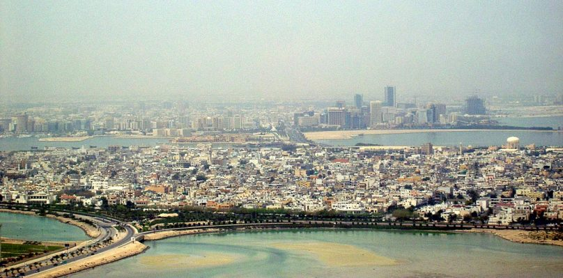 Muharraq (Gobernación de Muharraq, Bahréin)